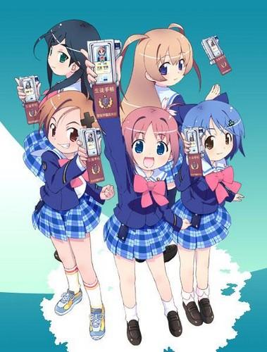 >Gakuen Utopia Manabi Straight! ตอนที่ 1-12 ซับไทย