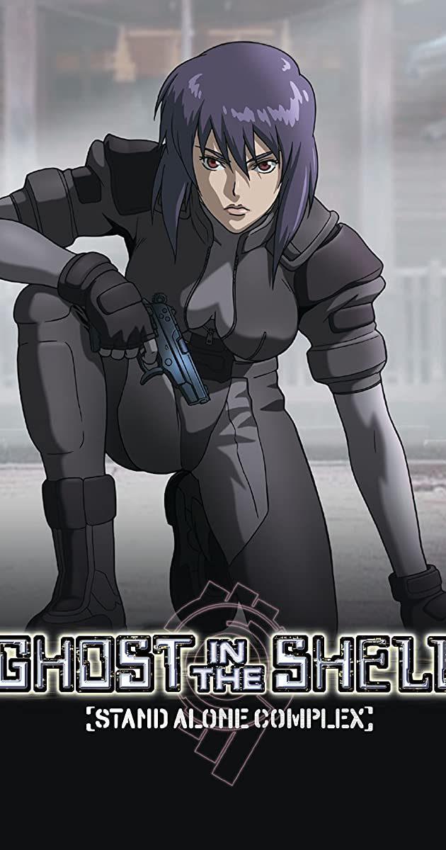 >Ghost in the Shell: Stand Alone Complex ตอนที่ 1-26 ซับไทย