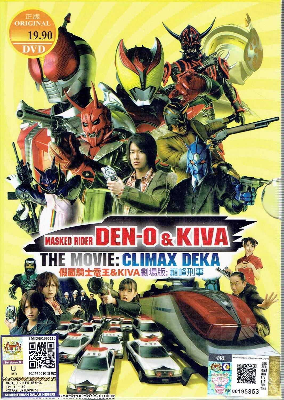 >Kamen Rider Den-O & Kiva the Movie Climax Deka มาสค์ไรเดอร์เดนโอ & คิบะ ไคลแม็กซ์ เดกะ The Movie พากย์ไทย