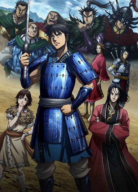 >Kingdom Season 3 สงครามบัลลังก์ผงาดจิ๋นซี ภาค 3 ตอนที่ 1-16 ซับไทย