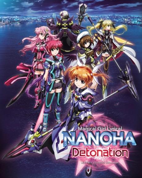 >Mahou Shoujo Lyrical Nanoha: Detonation (Movie) ซับไทย