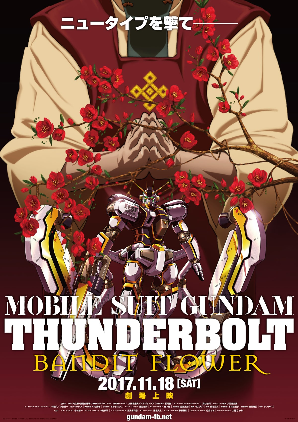 >Mobile Suit Gundam Thunderbolt: Bandit Flower Movie เดอะมูฟวี่ ซับไทย