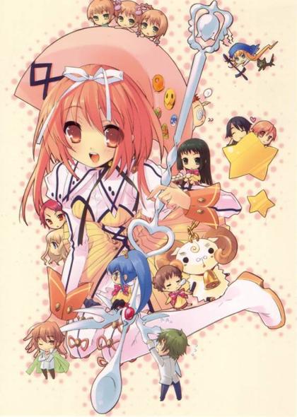 >Nanatsuiro Drops สาวน้อยกับหยาดดาวตกเจ็ดสี ตอนที่ 1-12 พากย์ไทย