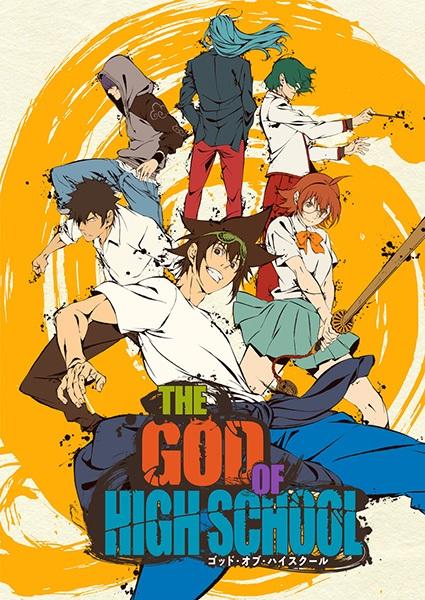 >The God of High School เทพเกรียน โรงเรียนมัธยม ตอนที่ 1-11 ซับไทย