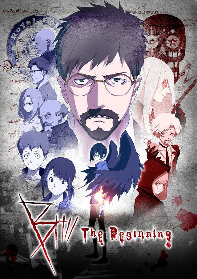 >B: The Beginning ปริศนาฆาตกร ตอนที่ 1-12 ซับไทย