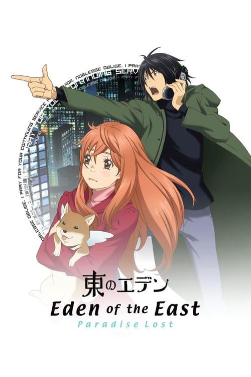 >Eden of the East TheMovie II – Paradise Lost : อีเดน ออฟ ดิ อีสท์ เดอะมูฟวี่2 พาราไดซ์ ลอสท์ พากย์ไทย