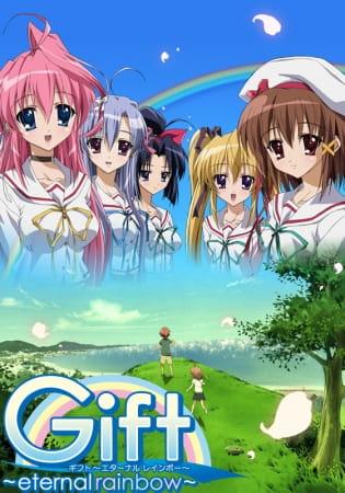 >Gift: Eternal Rainbow ตอนที่ 1-12 ซับไทย