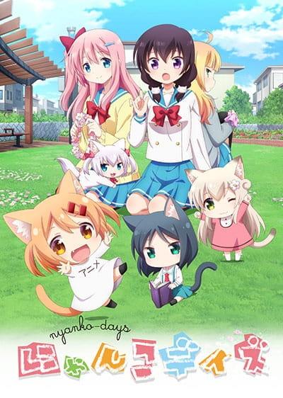 >Nyanko Days เนียนโกะเดย์ ตอนที่ 1-12 ซับไทย