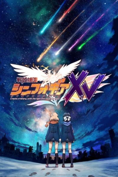 >Senki Zesshou Symphogear XV (ภาค5) ตอนที่ 1-13 ซับไทย