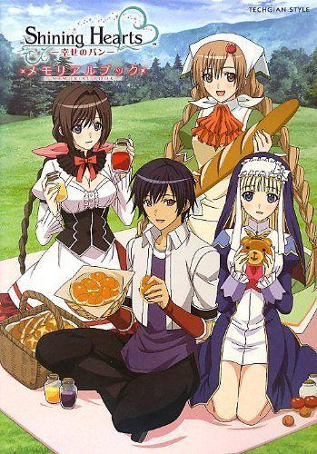 >Shining Hearts: Shiawase no Pan ตอนที่ 1-12+EX ซับไทย