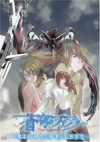 >Soukyuu no Fafner - Single Program - Right of Left ภาค 3 ซับไทย
