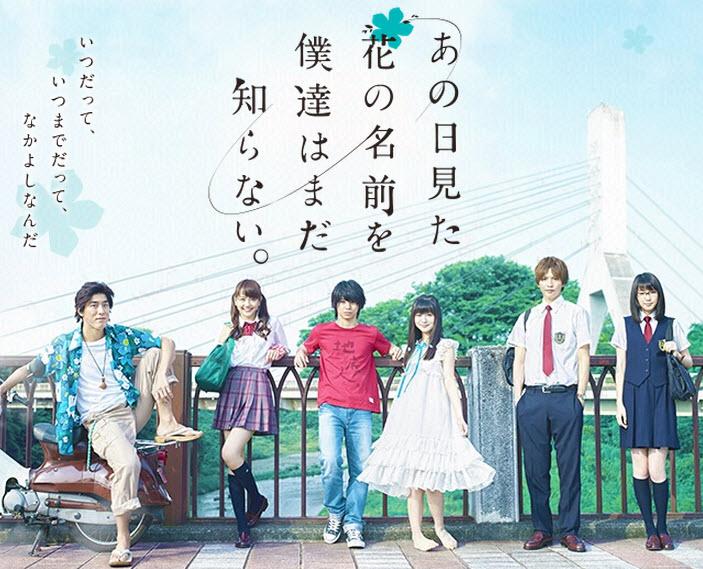 >Anohana (Live Action) Movie ซับไทย