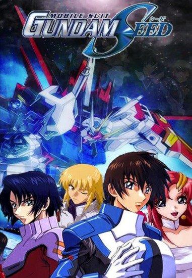>Mobile Suit Gundam SEED ตอนที่ 1-50 พากย์ไทย