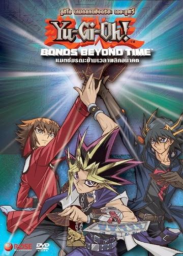 >Yu-Gi-Oh! 3D: Bonds Beyond Time ยูกิโอ เดอะมูฟวี่ แมตช์มรณะข้ามเวลาพลิกอนาคต ซับไทย