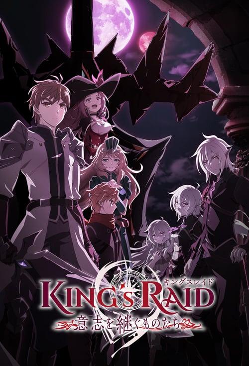 >King's Raid Ishi wo Tsugumono-tachi ตอนที่ 1-3 ซับไทย