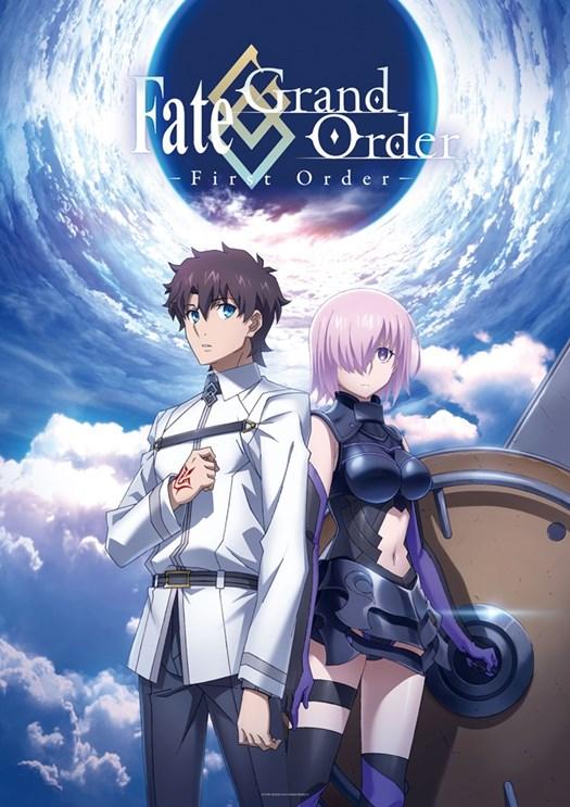 >Fate Grand Order - First Order ซับไทย Movie