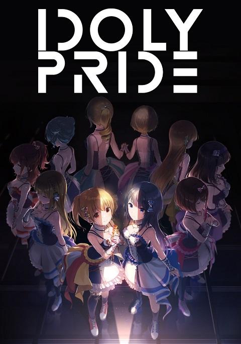 >Idoly Pride ตอนที่ 1-12 ซับไทย