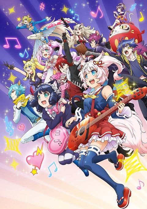 >Show by Rock!! Stars!! ภาค 4 ตอนที่ 1-12 ซับไทย