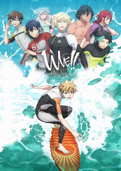 Wave-Surfing-Yappe-ซับไทย