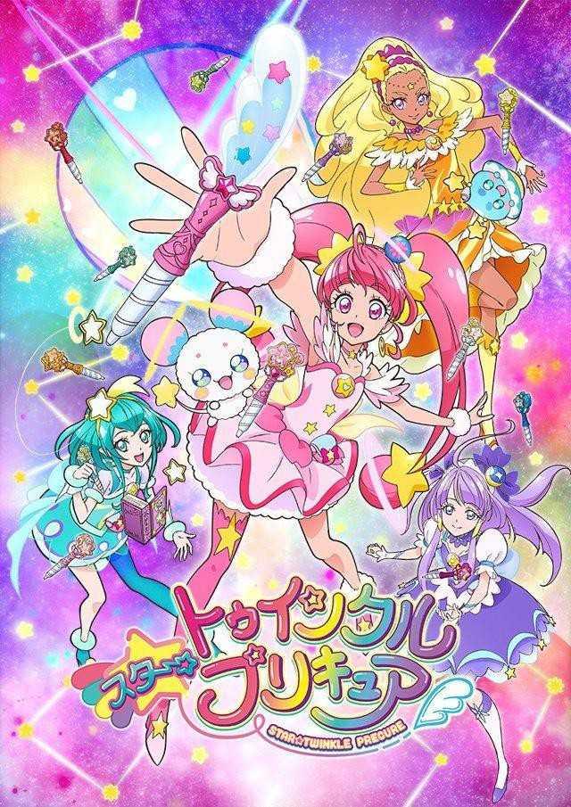 >Healingud Pretty Cure มหัศจรรย์สาวน้อยพริตตี้เคียว ตอนที่ 1-45 ซับไทย