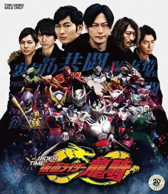 Rider Time- Kamen Rider Ryuki ซับไทย