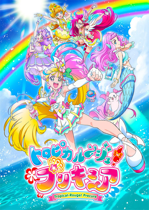 >Tropical-Rouge! Pretty Cure ตอนที่ 1-7 ซับไทย
