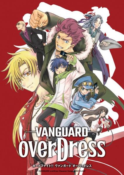 >Cardfight!! Vanguard overDress ตอนที่ 1-5 ซับไทย