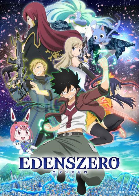 >Edens Zero เอเดนส์ซีโร่ ตอนที่ 1-4 ซับไทย