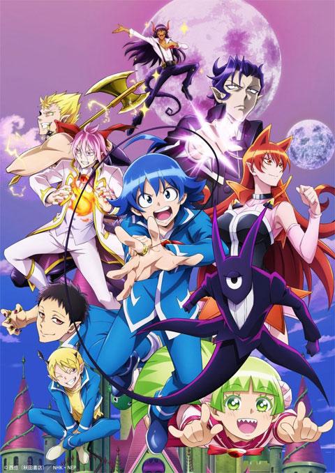 >Mairimashita! Iruma-kun 2nd Season อิรุมะคุงกับโรงเรียนปิศาจ ภาค2 ตอนที่ 1-4 ซับไทย