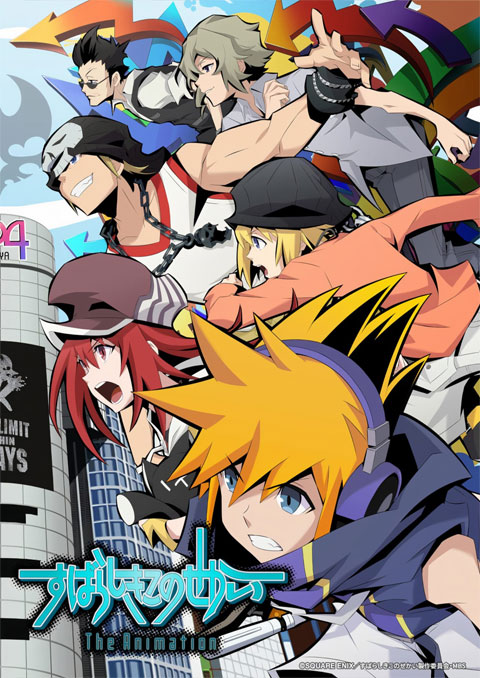 >Subarashiki Kono Sekai The Animation ตอนที่ 1-5 ซับไทย