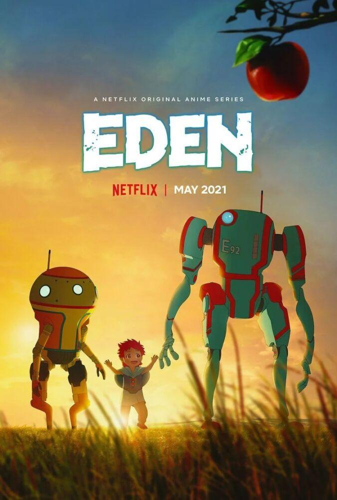>Eden อีเดน สวรรค์จักรกล ตอนที่ 1-4 พากย์ไทย