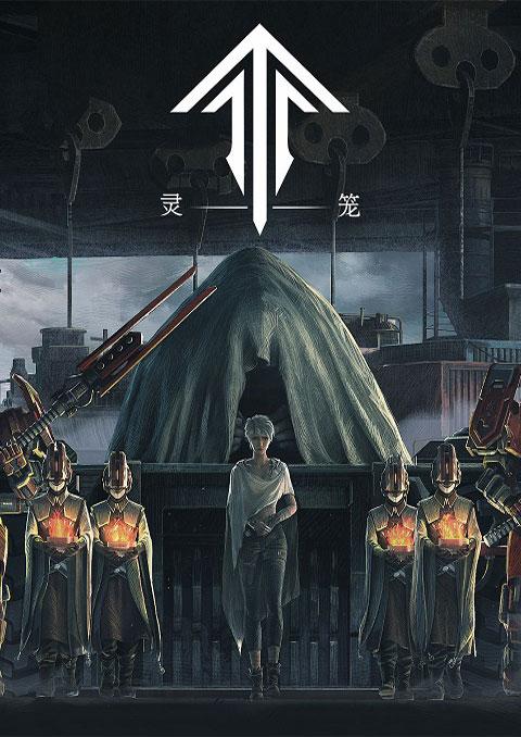 spirit-cage-incarnation-ss3-ซับไทย
