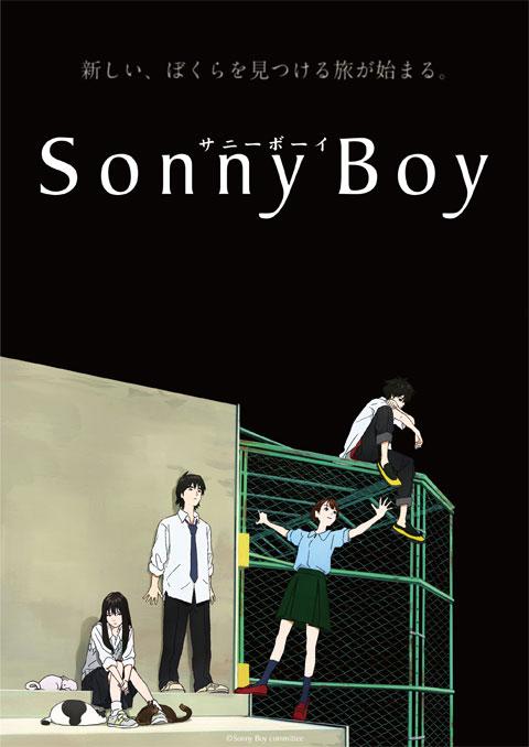 Sonny-Boy-ซันนีบอย-ซับไทย