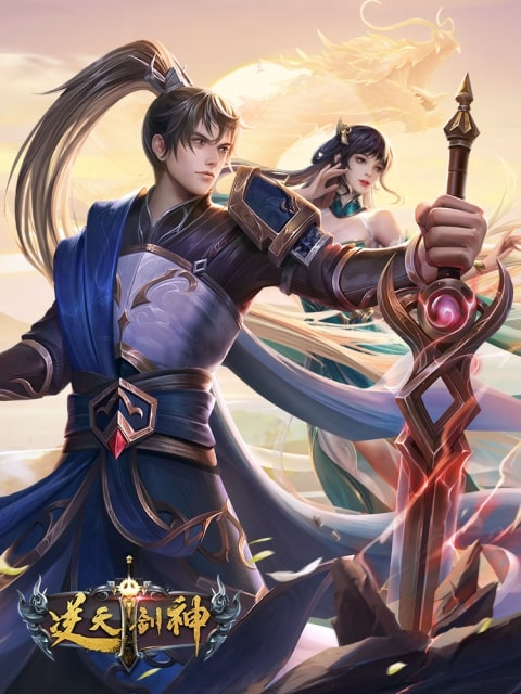 >The Fabulous Sword God กระบี่เทพนิ่เทียน ตอนที่ 1-58 ซับไทย