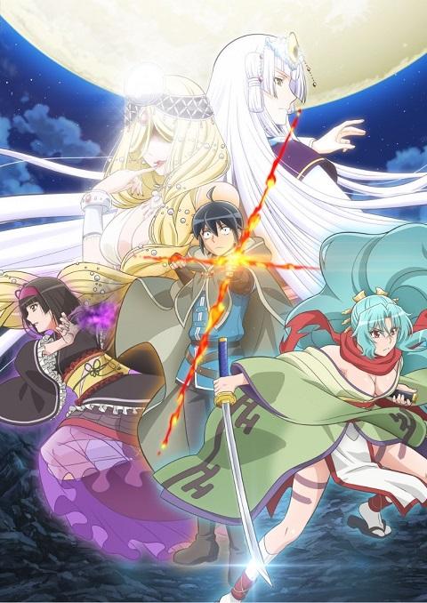 >Tsuki ga Michibiku Isekai Douchuu จันทรานำพาสู่ต่างโลก ตอนที่ 1-4 ซับไทย
