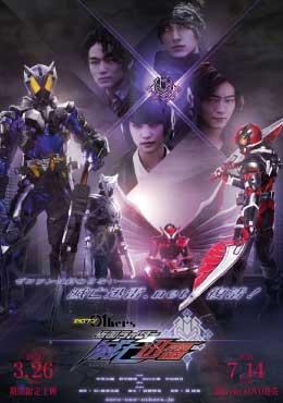 >Zero-One Others Kamen Rider MetsubouJinrai พากย์ไทย