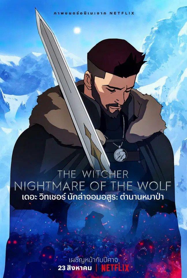 >The Witcher Nightmare Of The Wolf 2021 เดอะ วิทเชอร์ นักล่าจอมอสูร ตำนานหมาป่า ซับไทย พากย์ไทย